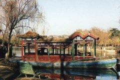 china_21.jpg