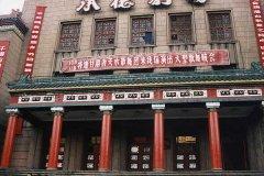 china_24.jpg