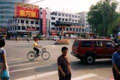 china_28.jpg
